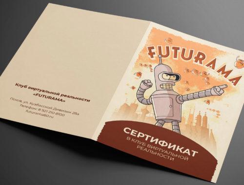 Сертификат в клуб FUTURAMA